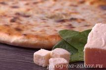 Осетинские пироги со свекольными листьями и сыром «Сахараджин»