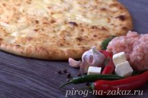 Осетинские пироги с курицей, сыром и болгарским перцем
