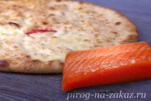 Осетинские пироги с семгой «Сырх касаджин»