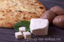 Осетинский пирог с брынзой и картофелем