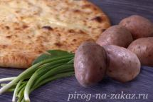 Осетинский пирог с картошкой и луком