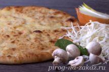 Осетинские пироги с капустой и грибами