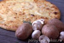 Осетинские пироги с картошкой и укропом